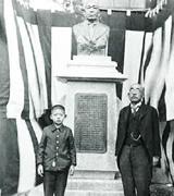history_ph_1928