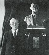 history_ph_1932