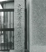 history_ph_1968
