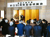 history_ph_1992